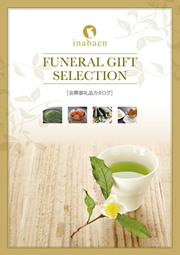 FUNERAL GIFT SELECTION